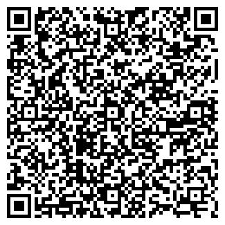 QR-код с контактной информацией организации ЧП ДИБРОВА