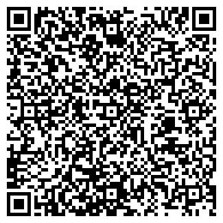 QR-код с контактной информацией организации МП ПАРУС