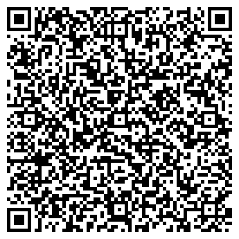 QR-код с контактной информацией организации ООО РАЙАГРОДОРСТРОЙ