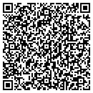 QR-код с контактной информацией организации АТП №12354, ОАО