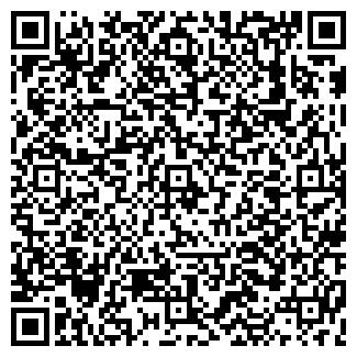 QR-код с контактной информацией организации ДЕКА-СЕРВИС