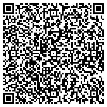 QR-код с контактной информацией организации НАВИГАТОР НОЧНОЙ КЛУБ