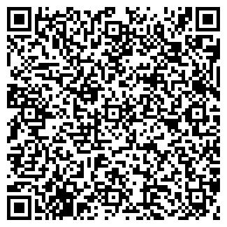 QR-код с контактной информацией организации ТРОЕПОЛЬЕ