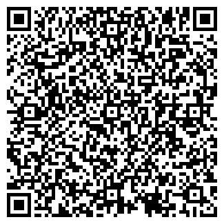 QR-код с контактной информацией организации МИГРЕМОНТ