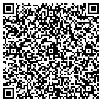 QR-код с контактной информацией организации ВС ПРОМГРУПП