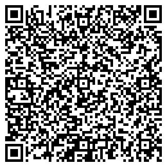 QR-код с контактной информацией организации ЧП СТД