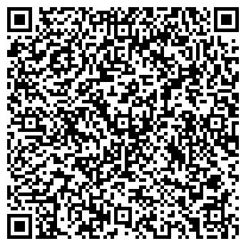 QR-код с контактной информацией организации ЧП ПРОМСЕРВИС, НПФ