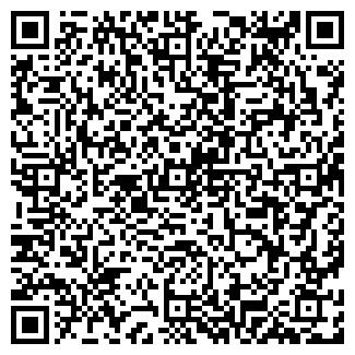 QR-код с контактной информацией организации БРАГУЦА, ЧП