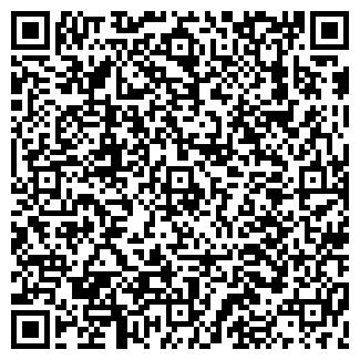 QR-код с контактной информацией организации ООО САПР-СЕРВИС