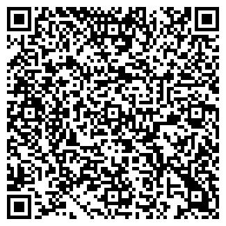 QR-код с контактной информацией организации ГИАЦИНТ