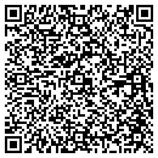 QR-код с контактной информацией организации НАЙМАН КАФЕ