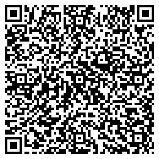 QR-код с контактной информацией организации ЭКО-ДОМ