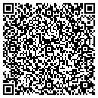 QR-код с контактной информацией организации ЗАО КРОСС