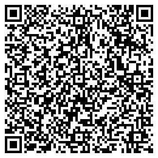 QR-код с контактной информацией организации НАРБАС