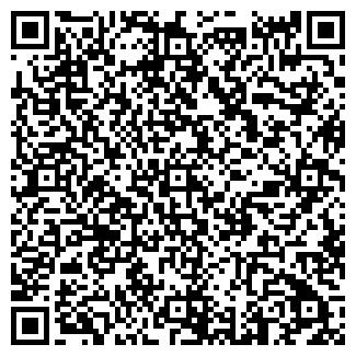 QR-код с контактной информацией организации ДНЕПРОВЕСТ