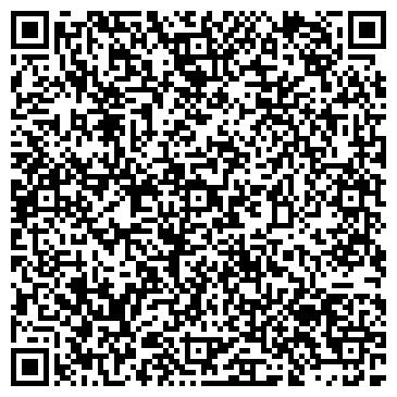 QR-код с контактной информацией организации КЛИНИНГОВАЯ КОМПАНИЯ КРИСТАЛ АС