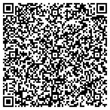 QR-код с контактной информацией организации ПЕРВАЯ КЛИНИНГОВАЯ КОМПАНИЯ