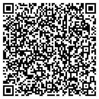 QR-код с контактной информацией организации МЕДЛАЙФ