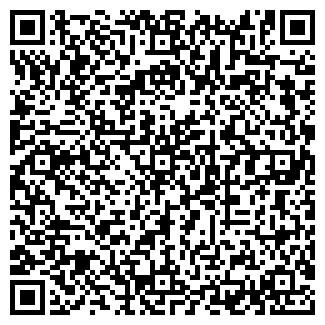 QR-код с контактной информацией организации ООО МОНАДА