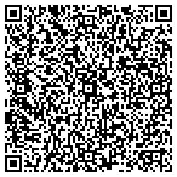 QR-код с контактной информацией организации ООО ЛИГАСТАЛЬ, КОМПАНИЯ