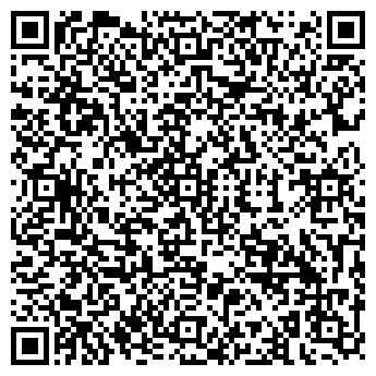 QR-код с контактной информацией организации СТАНДАРТ КОМПЛЕКТ
