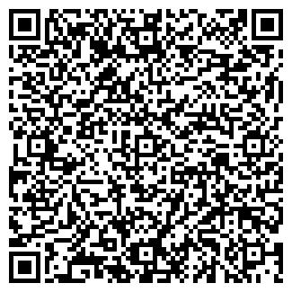 QR-код с контактной информацией организации ООО АРТАЛ