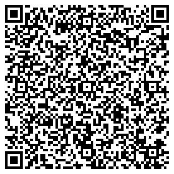 QR-код с контактной информацией организации НЕВАДА ТОО