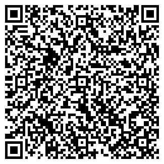 QR-код с контактной информацией организации НИАЛ ТОО