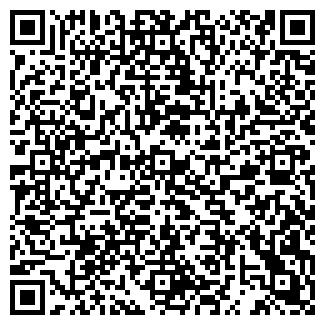 QR-код с контактной информацией организации ООО АКВАДОР
