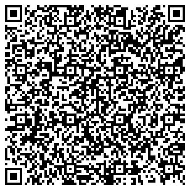 QR-код с контактной информацией организации ЧП ЗОЛОТОЙ ВЕК, ЮВЕЛИРНОЕ ПРОИЗВОДСТВЕННОЕ ПРЕДПРИЯТИЕ