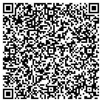QR-код с контактной информацией организации УКРАЛЕКОМ, ЧАСТНОЕ ПКП