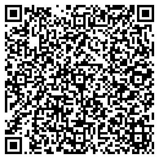 QR-код с контактной информацией организации ЧП СКАЛЬКО