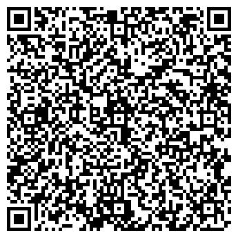 QR-код с контактной информацией организации НОРД ЮНИОН ТОО