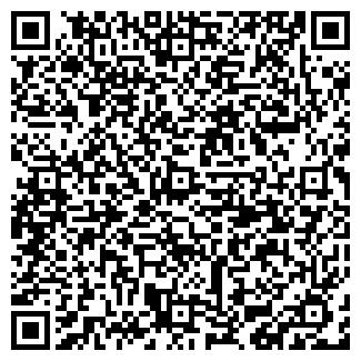QR-код с контактной информацией организации ВЕНБЕСТ