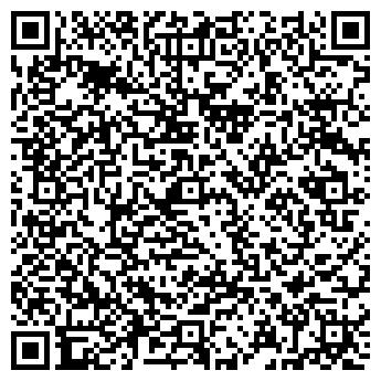 QR-код с контактной информацией организации НОРДКАЗТРАНС ТОО