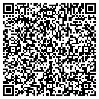 QR-код с контактной информацией организации ООО СУХИЕ СМЕСИ
