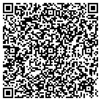 QR-код с контактной информацией организации НОРД-ХОЛДИНГ ТОО