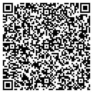 QR-код с контактной информацией организации ЗАО ВЕГА-ПЛЮС
