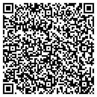 QR-код с контактной информацией организации ФМБ-ДНЕПР