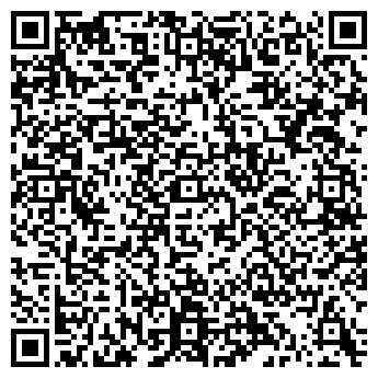 QR-код с контактной информацией организации НУРТРАНССЕРВИС ТОО