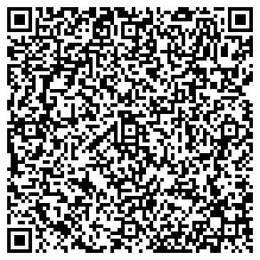 QR-код с контактной информацией организации ООО УКРАВТОЗАПЧАСТЬ, ЗАПОРОЖСКИЙ ФИЛИАЛ
