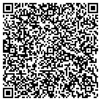 QR-код с контактной информацией организации ЧП PRODIS