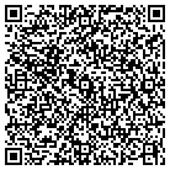 QR-код с контактной информацией организации ООО АРСЕНАЛ, КОРПОРАЦИЯ