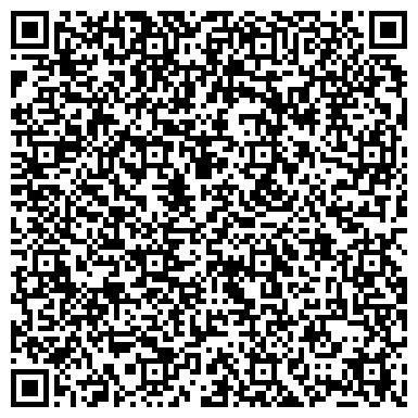 QR-код с контактной информацией организации ОБЛАСТНОЕ УПРАВЛЕНИЕ СПОРТА И ТУРИЗМА КОСТАНАЙСКОЙ ОБЛАСТИ