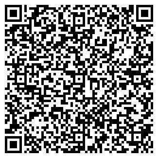 QR-код с контактной информацией организации ЧП ТРОНИКС