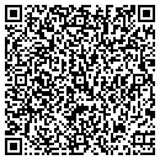 QR-код с контактной информацией организации ООО ВЕТУС