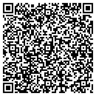 QR-код с контактной информацией организации КОНРИЛ