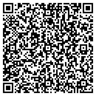 QR-код с контактной информацией организации ООО ГРАНИК