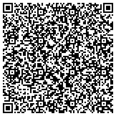 QR-код с контактной информацией организации УГЛЕКОМПОЗИТ, ГОСУДАРСТВЕННЫЙ ЗАВОД УГЛЕРОДНЫХ КОМПОЗИТНЫХ МАТЕРИАЛОВ