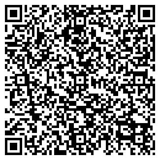 QR-код с контактной информацией организации БАРХАН